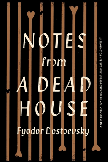 Fyodor Dostoyevsky, Notes from a Dead House. Design: Peter Mendelsund.