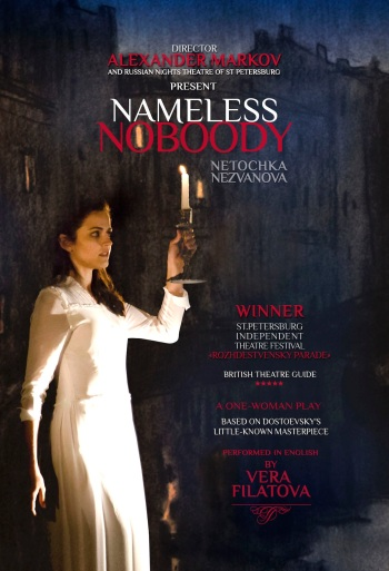 Promotional image for Alexander Markov's production of Nameless Nobody, starring Vera Graziadei