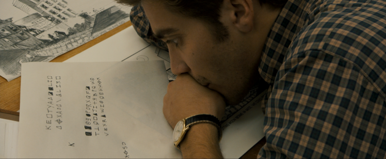 Jake Gyllenhaal as Robert Graysmith in Zodiac (dir. David Fincher, 2007).